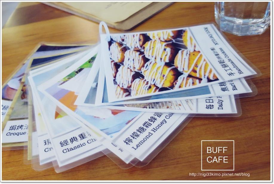 BUFF CAFE20
