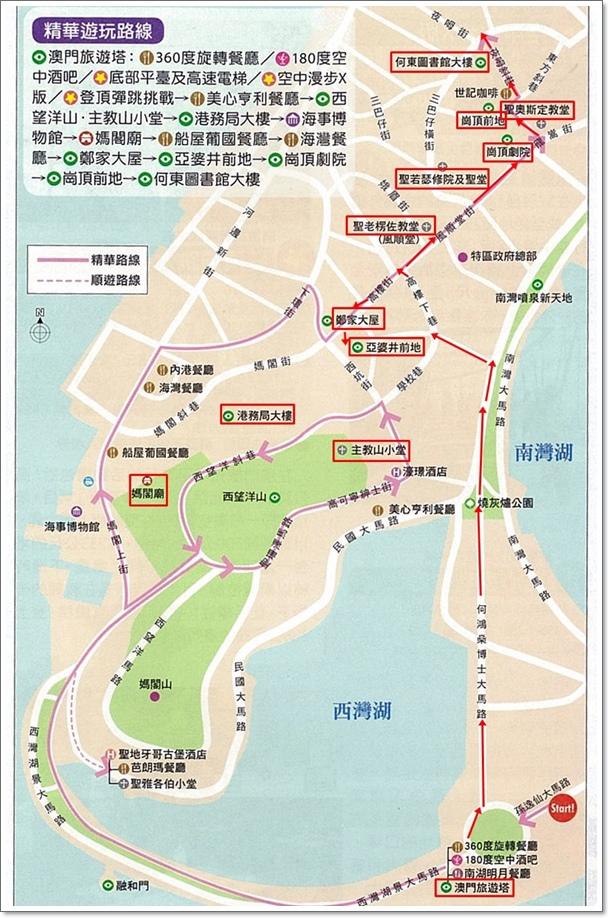5下環_西灣.jpg
