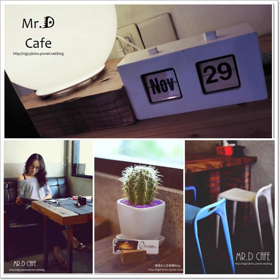 Mr.D-23