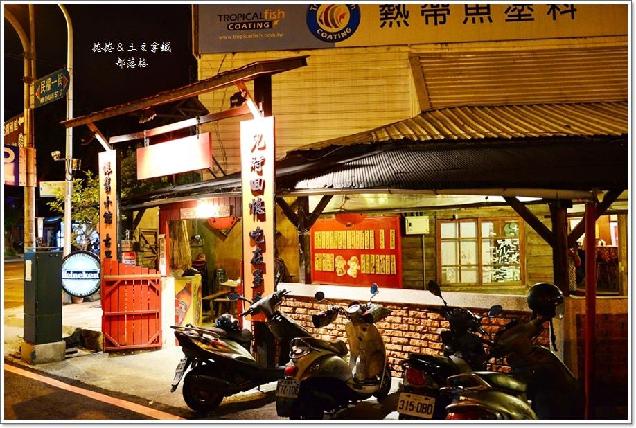 花蓮多桑餐廳01.JPG