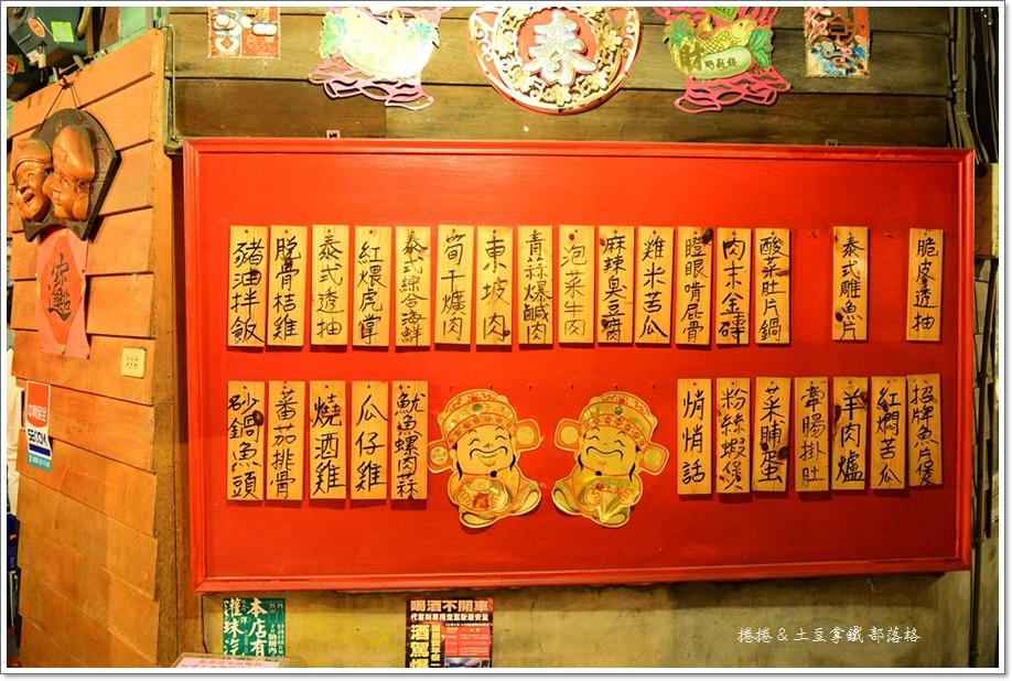 花蓮多桑餐廳08.JPG