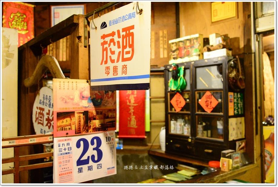花蓮多桑餐廳10.JPG