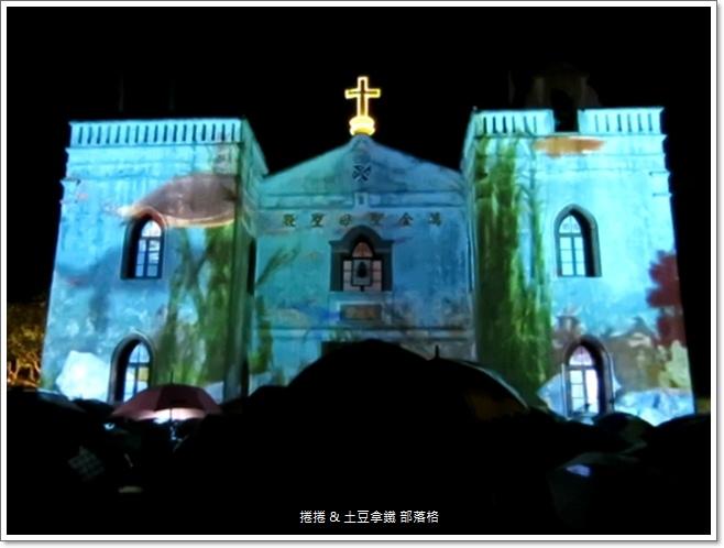 2014萬金聖母聖殿光雕秀 (5)
