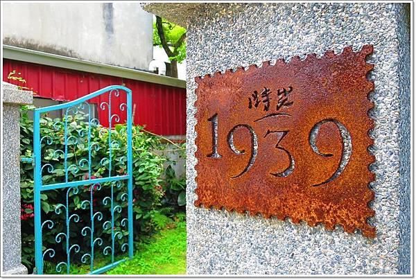 時光1939_01.JPG
