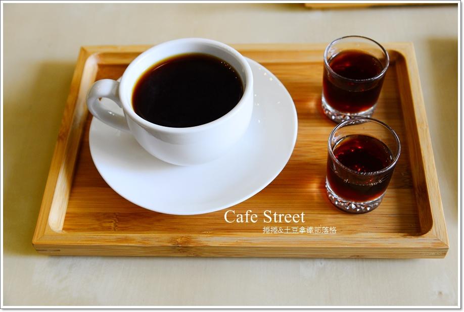 Cafe Street3