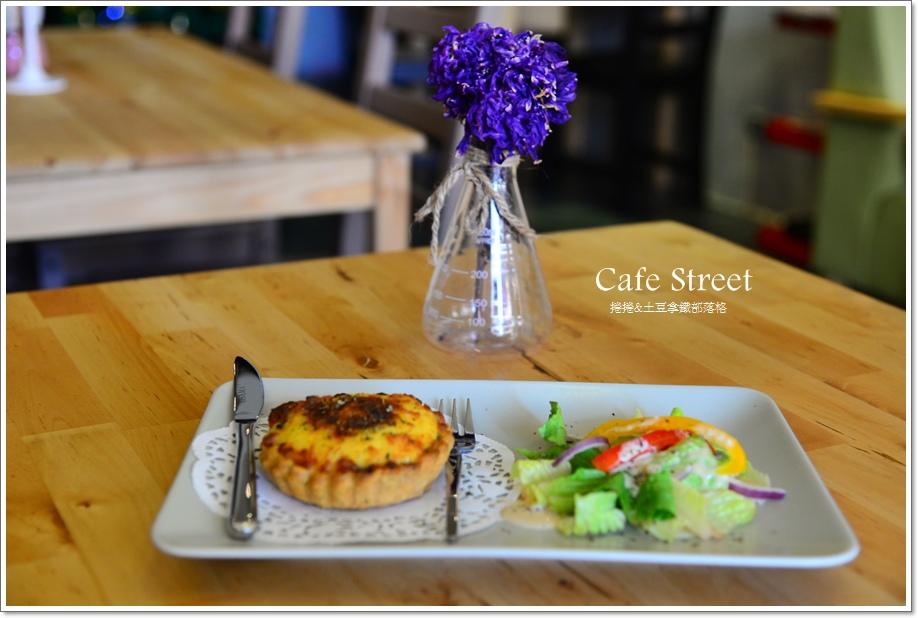 Cafe Street4