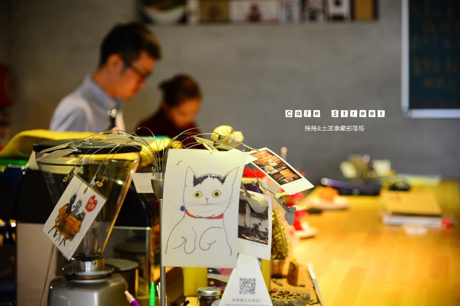 Cafe Street5