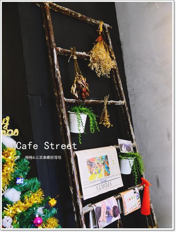 Cafe Street6