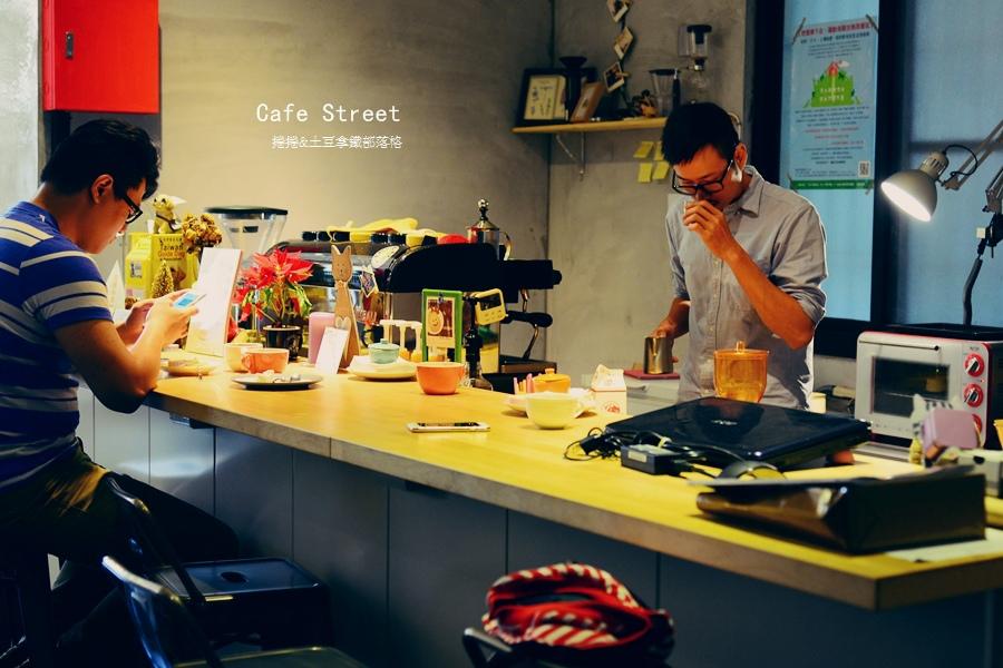 Cafe Street7