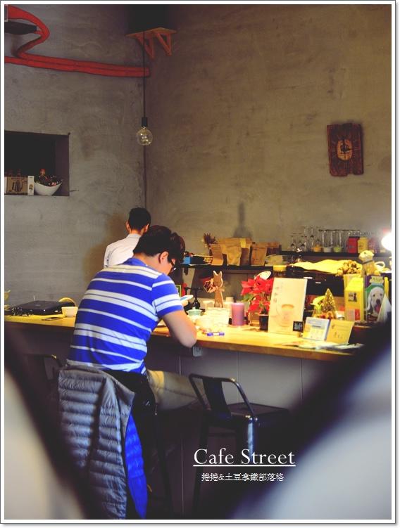 Cafe Street10