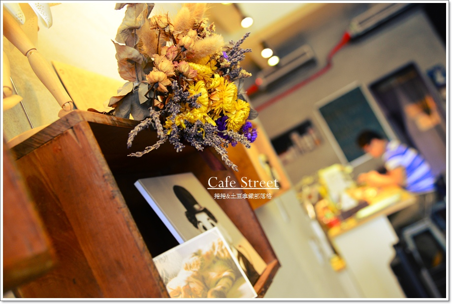 Cafe Street9