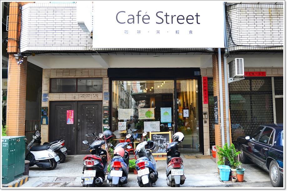 Cafe Street12