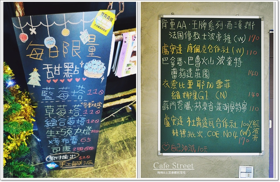 Cafe Street13