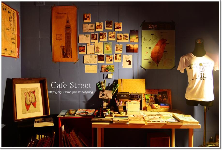 Cafe Street17