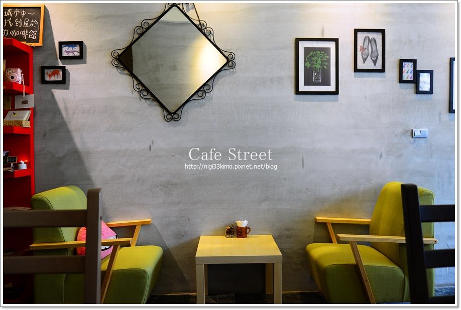Cafe Street21