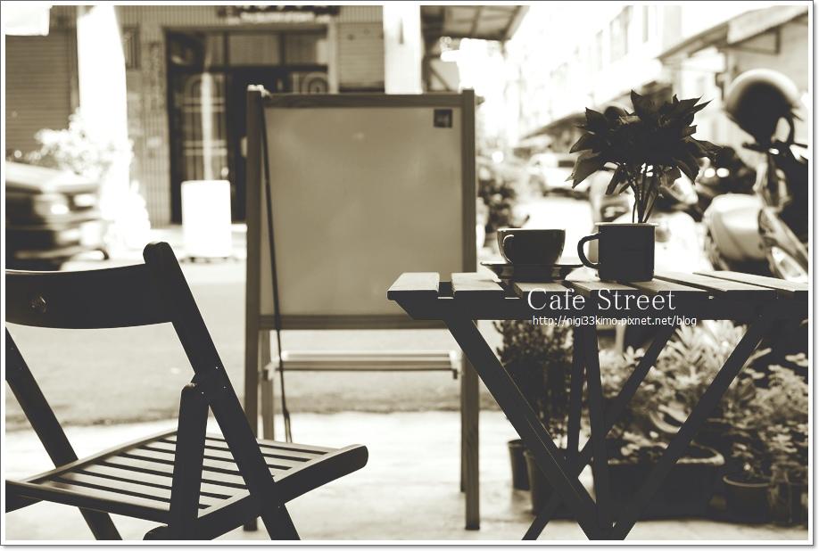 Cafe Street22