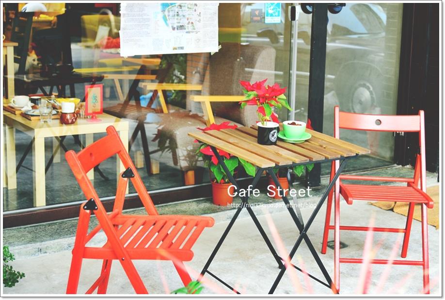 Cafe Street23