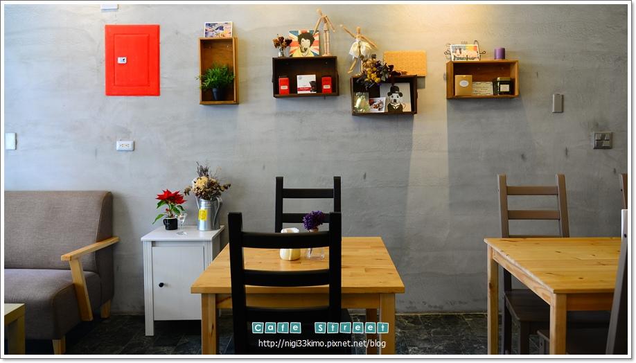 Cafe Street25