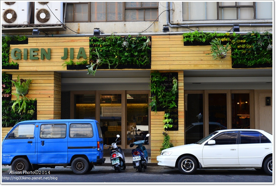 挑食餐酒館10