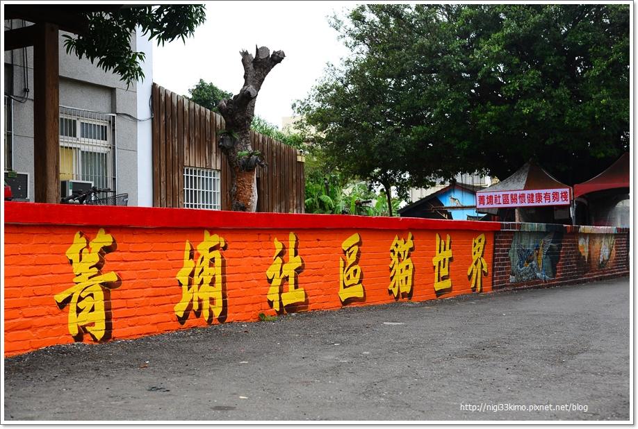 菁埔彩繪村
