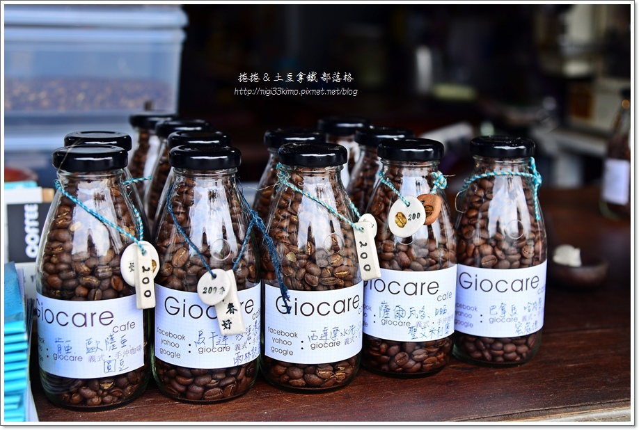 咖啡Giocafe 10.JPG