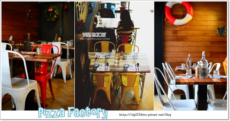 披薩工廠3