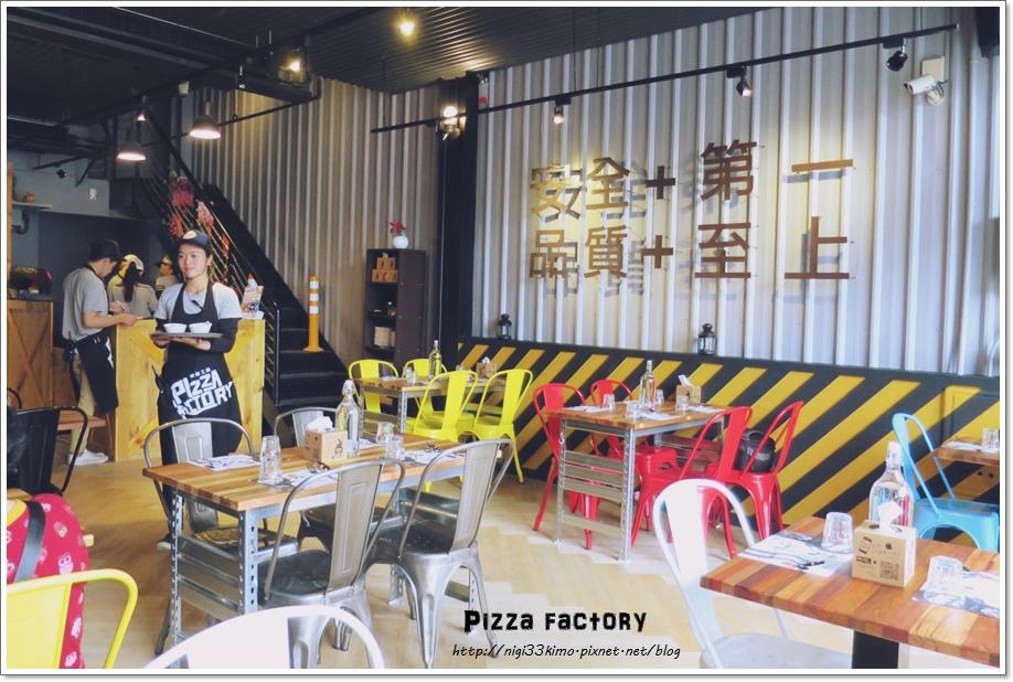披薩工廠7