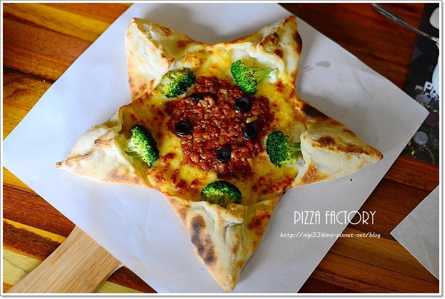 披薩工廠12