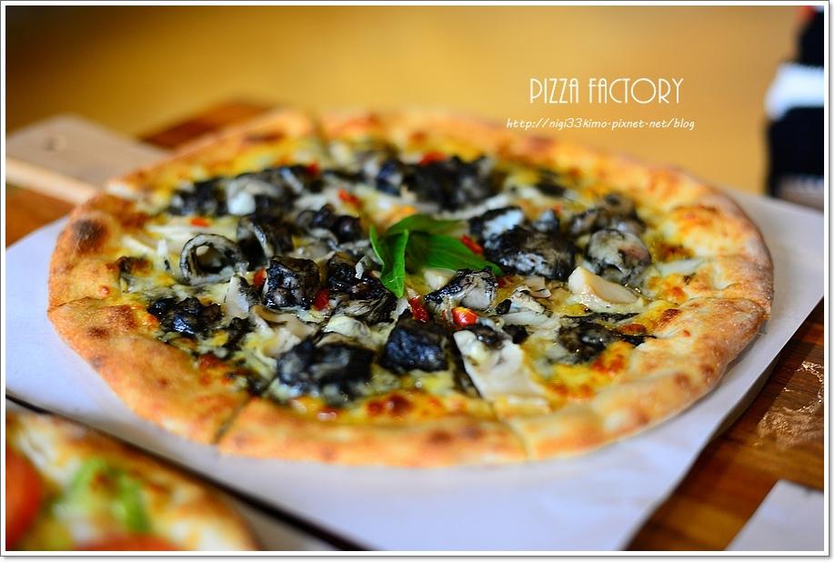 披薩工廠18