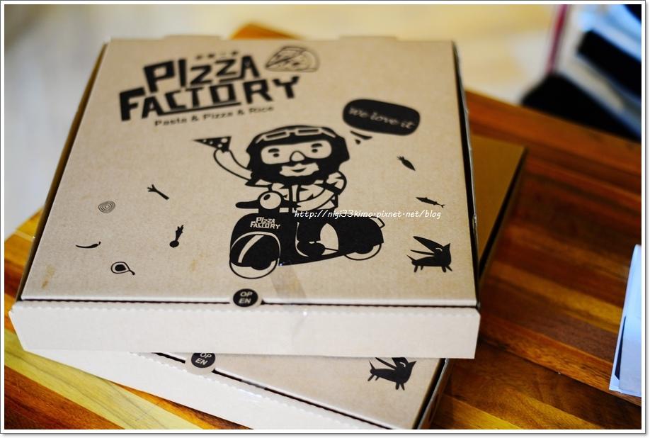 披薩工廠21