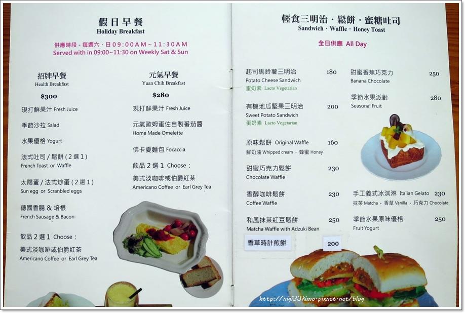 藝饌蘭庭29