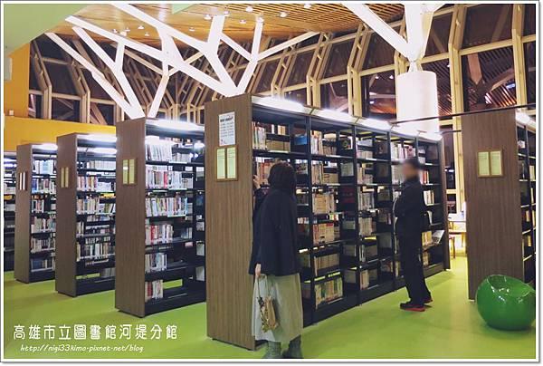 高雄市立圖書館河堤分館4.JPG