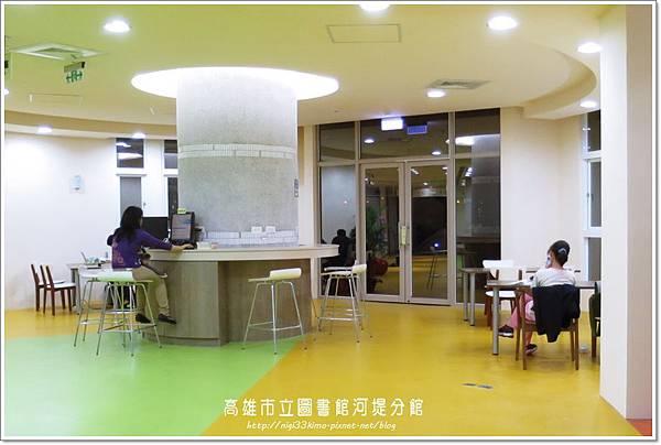 高雄市立圖書館河堤分館10.JPG