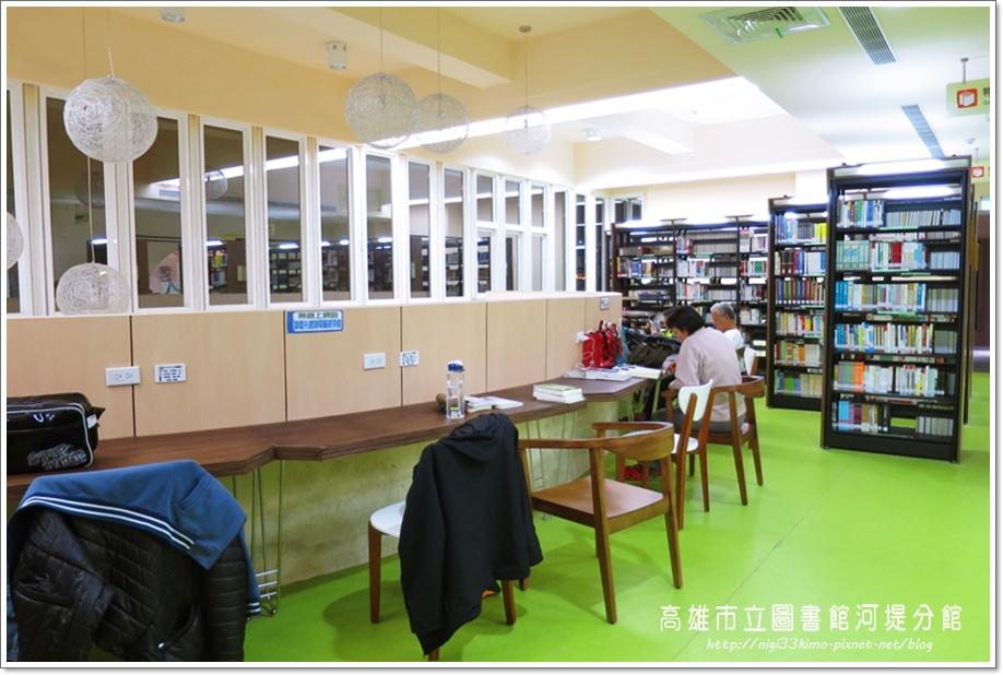 高雄市立圖書館河堤分館9.JPG