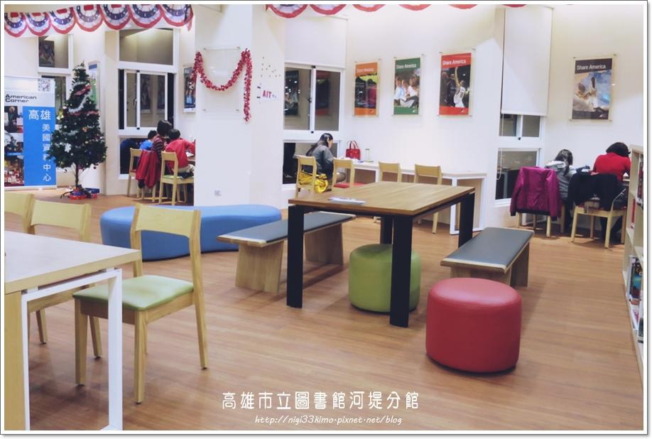 高雄市立圖書館河堤分館14.JPG