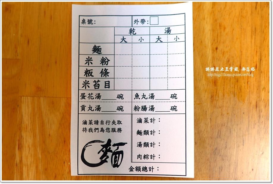 趙家古早味麵店03