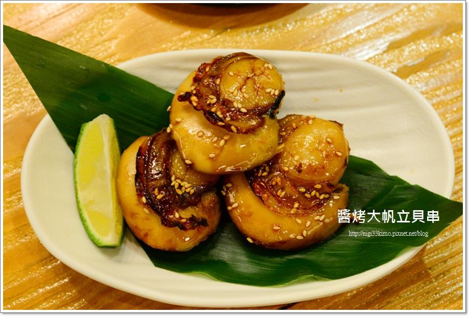 助壽司16