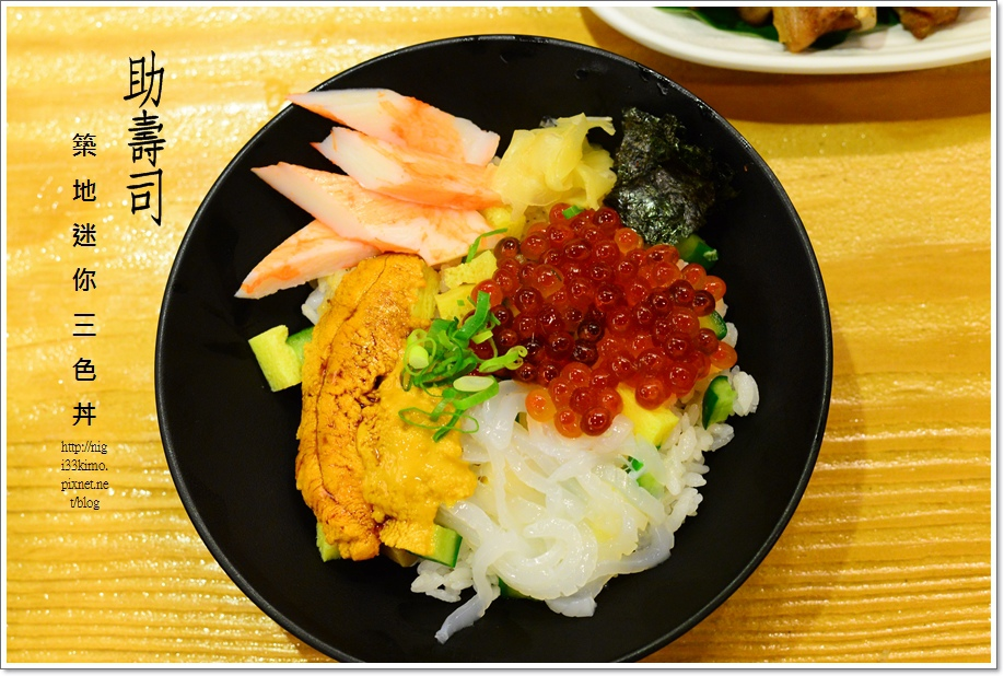 助壽司18