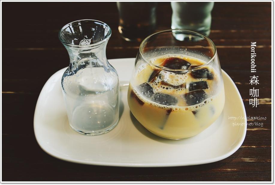 森咖啡10.JPG