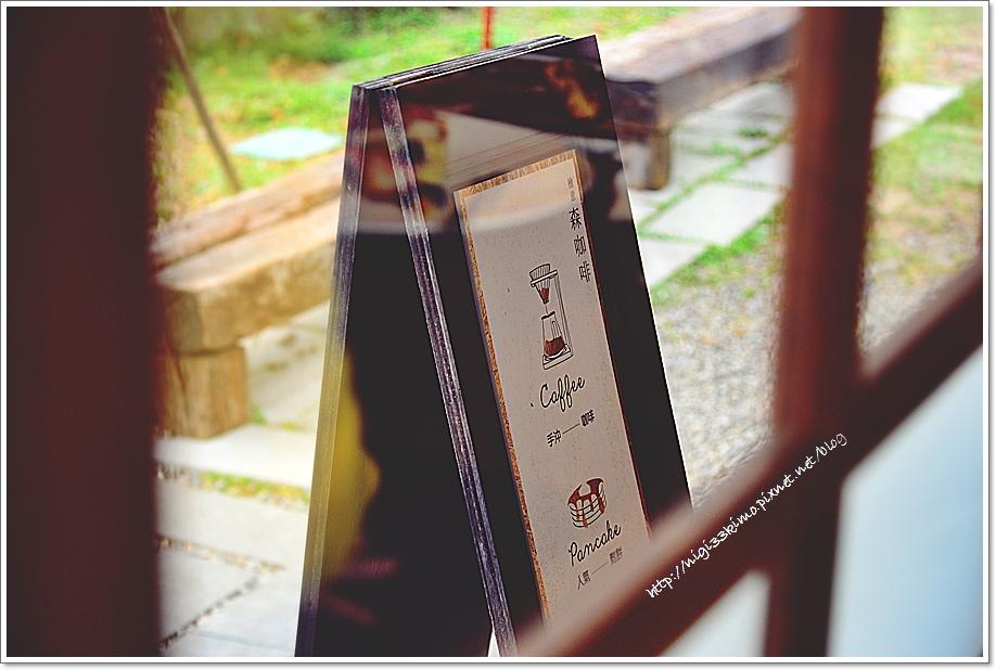 森咖啡18.JPG