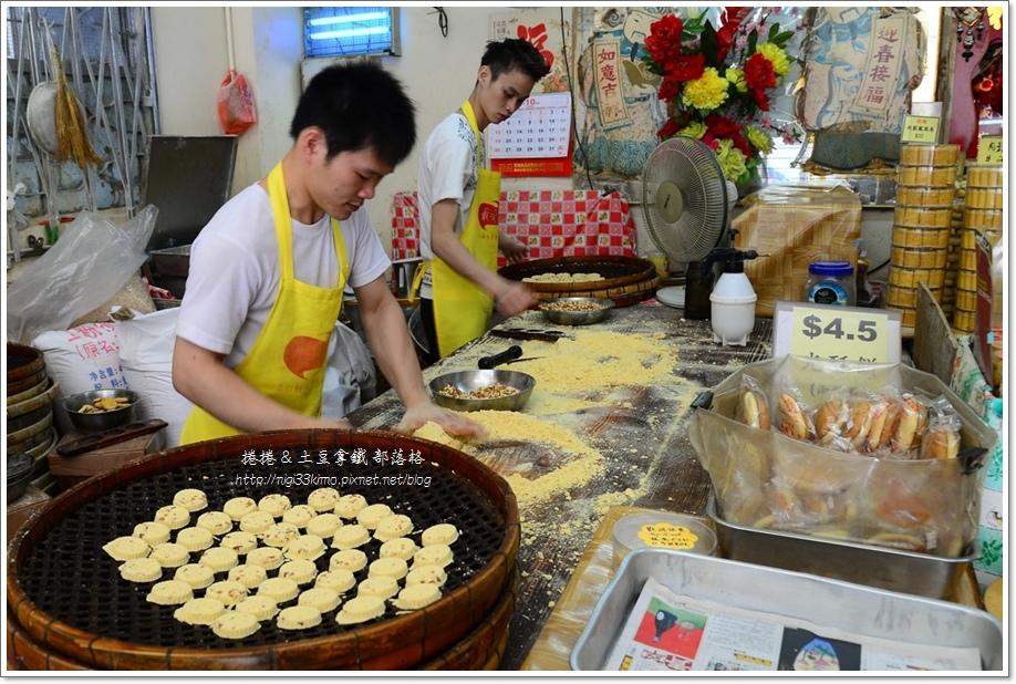 最香餅家07.JPG