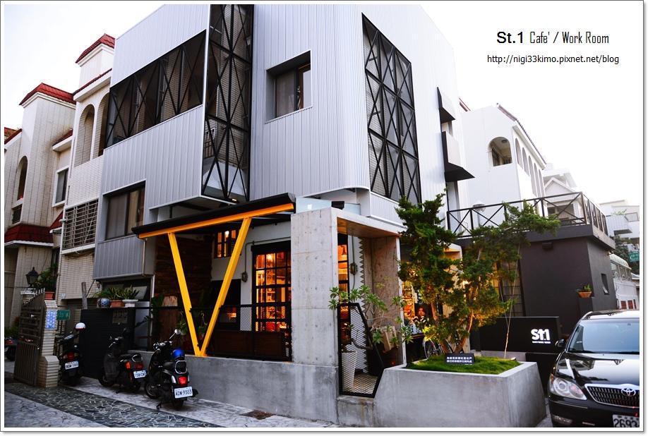 St.1 Cafe4