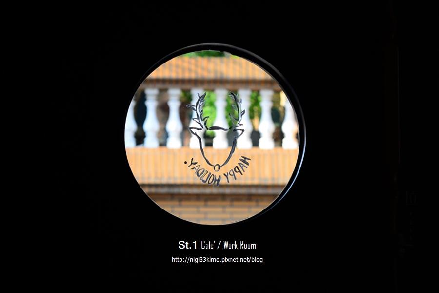St.1 Cafe7