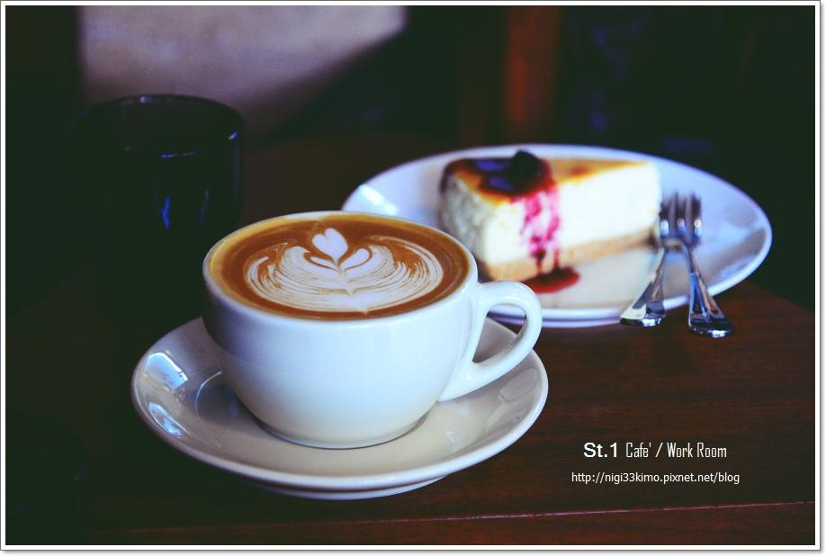 St.1 Cafe10