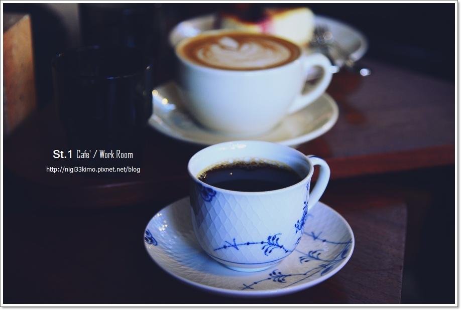St.1 Cafe11