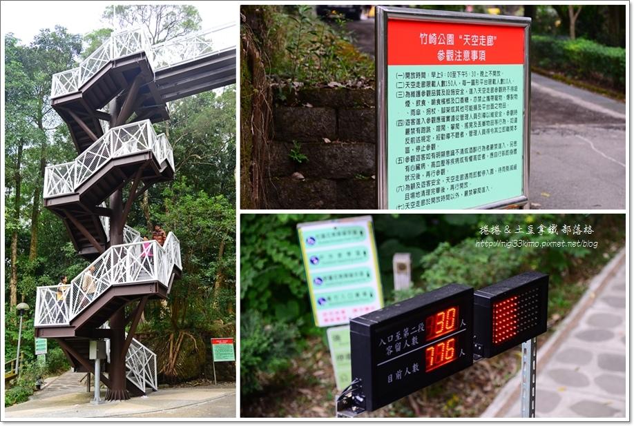 竹崎親水公園12.jpg