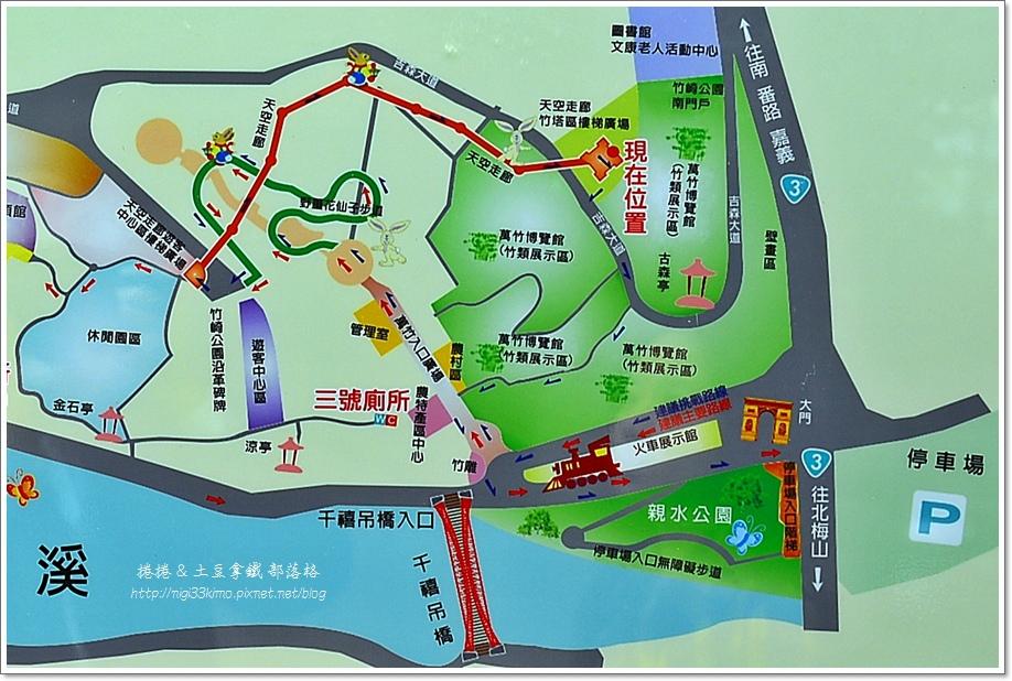 竹崎親水公園18.JPG