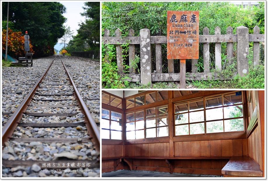 鹿麻產火車站03.jpg