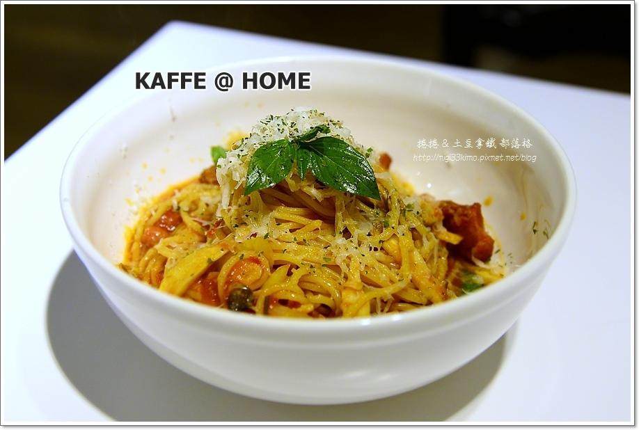 KAFFE HOME 14.JPG
