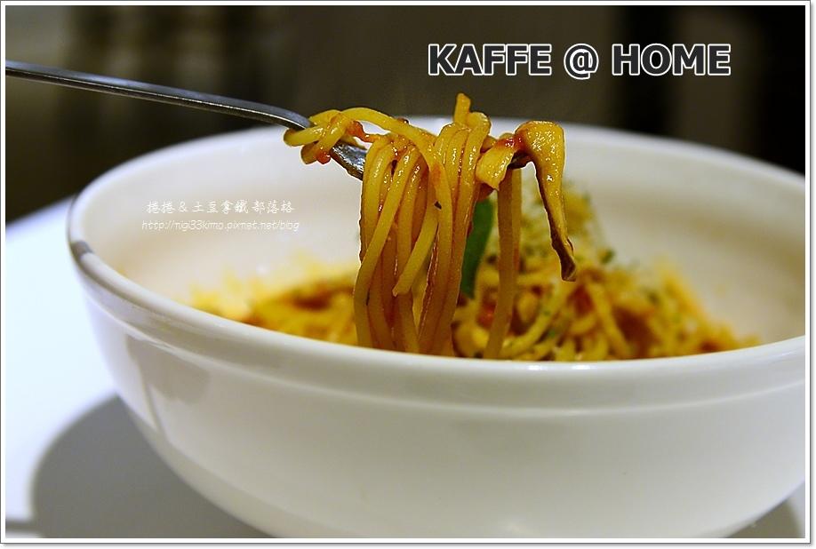 KAFFE HOME 15.JPG